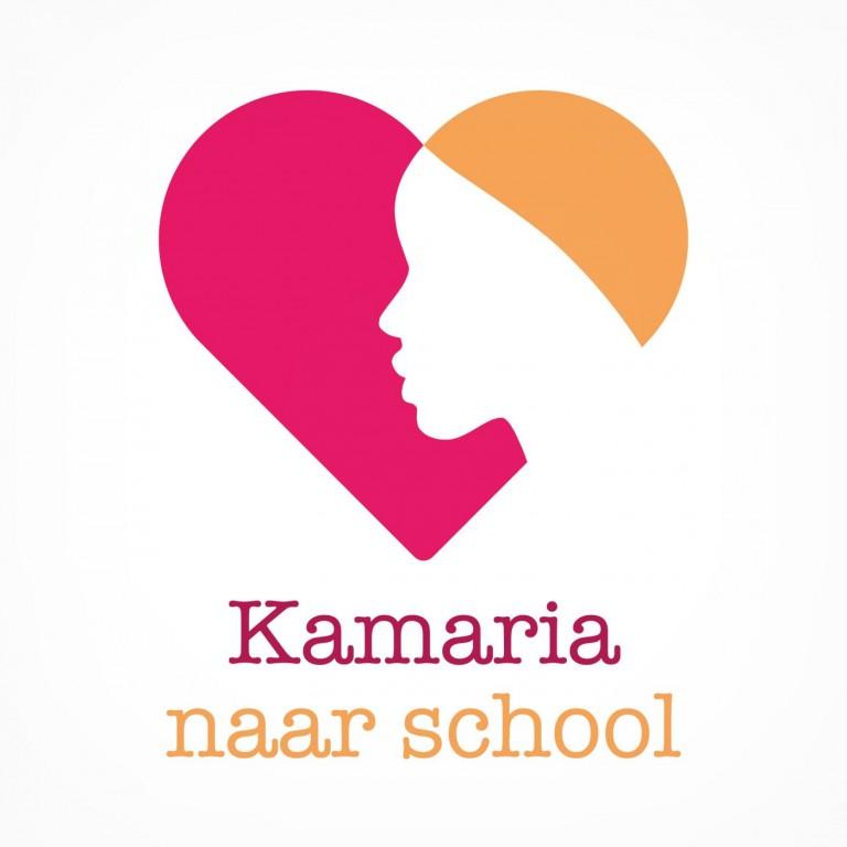 portfolio 2018-Kamaria